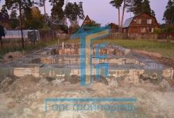 ленточный фундамент от ООО ГорСтройПодряд05